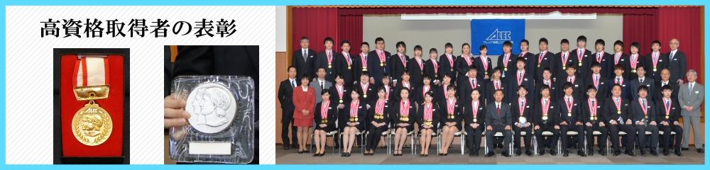 経済産業省国家試験 15名合格!