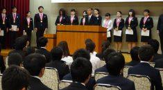 全校集会・高資格表彰式