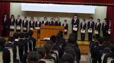 全校集会・高資格取得者表彰式